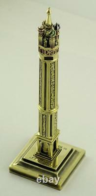 S. T. Dupont Tournaire Moscow Saint Basil Fountain Pen Limited Edition 18k